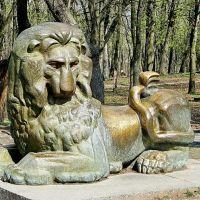 г.Днепр, парковый лев, Днепропетровск