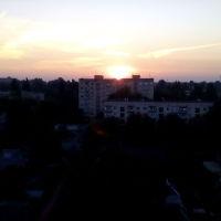 вид ранним утром с улицы Баумана, Желтые Воды