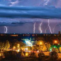 ночной город, Кривой Рог