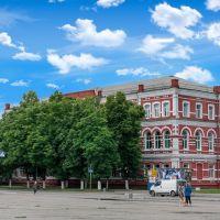 Кооперативный техникум, Новомосковск