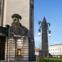 Germany_Brandenburg Country_Lausitz_Cottbus_theater_lamppost_100_3284.JPG, Котбус