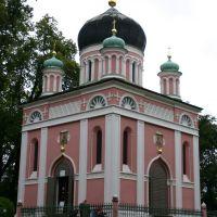 Russian Orthodox Church Potsdam, Потсдам