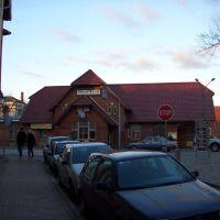 Blick auf den Bahnhof Wismar, Висмар