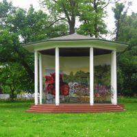 Rosenpavillon im Stadtgarten, Гюстров