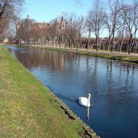 Schlossgarten von Schwerin, Шверин