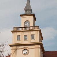 Berufsakademie Bautzen, Баутцен