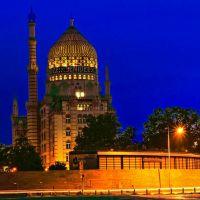Yenidze in der blauen Stunde., Дрезден