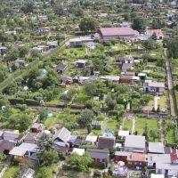 Gartenanlage Ostvorstadt mit Blick auf Vereinsheim, Плауэн