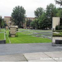 Skulpturen Park, Хойерсверда