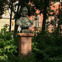 Moritz Hill Denkmal in Weißenfels [2009], Вейссенфельс