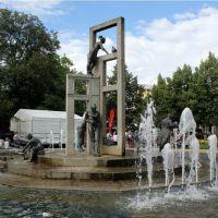 Springbrunnen im Stadtpark, Дессау