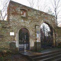 Eingangstor Stadtfriedhof St. Maximi, Merseburg, Мерсебург