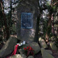 Ehrenmal der Märzgefallenen 1920, Гота