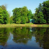 Stadtpark im Sommer, Гота