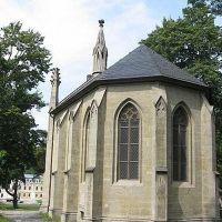 Kapelle, Майнинген