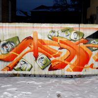 Graffiti in Meiningen, Майнинген