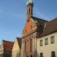 Spitalkirche Augsburg, Аугсбург