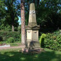"""Aschaffenburg - Altstadtfriedhof Österreicher Denkmal  """"Deutsche Krieg 1866"""", Ашхаффенбург"""