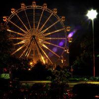 Riesenrad, Kiliani-Volksfest, Würzburg, Вюрцбург