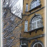 Architektur der früheren Zeit, Ингольштадт