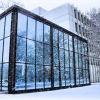 Glashaus mit Spiegel der Umgebung, Ингольштадт