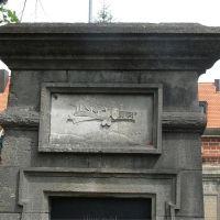Denkmal eines Flugpioniers, Кемптен