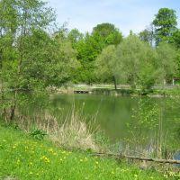 See im Engelhaldepark, Кемптен