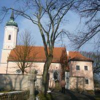Kreuzkirche, Фурт