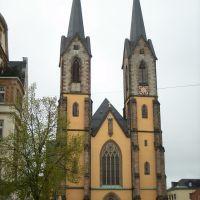 Katholische Stadtpfarrkirche St. Marien in Hof, Хоф