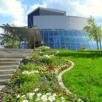 H.- Am Theater, Хоф