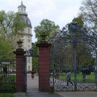 Schloßgarten Karlsruhe Osteingang, Карлсруэ