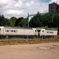 Kreuzlingen Elektrolokomotiven der ehemaligen Lokoop, heute bei NIAG, Констанц