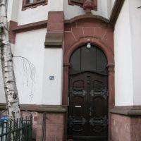 Friedenskirche, Мангейм