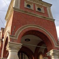 Russische Kirche, Штутгарт