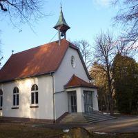 """ Im Alten Friedhof "", Филлинген-Швеннинген"