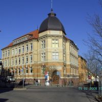 """ Alte Schule "", Филлинген-Швеннинген"