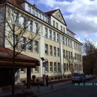 """ Gartenschule "", Филлинген-Швеннинген"