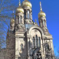 Russian-orthodox church above Wiesbaden, Висбаден
