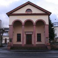 Gießen : Liebig Museum, Гиссен