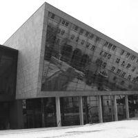 Darmstadtium, Дармштадт