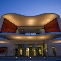 Staatstheater Darmstadt, Дармштадт