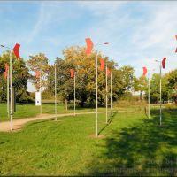 Windrichtungsgeber im Wetterpark Offenbach, Оффенбах
