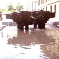 Der Brunnen plaza, Фульда