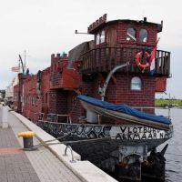 """Wilhelmshaven -  Seltsames gruseliges """"Ritterschiff"""", Вильгельмсхавен"""