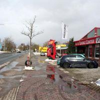 Hups.... Tuning Center First Stop, Вильгельмсхавен
