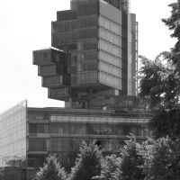 Nord/LB Building in Hannover, Ганновер