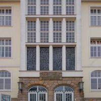 "DELMENHORST: ""Gymnasium an der Willmsstraße"" (High school at the Willmsstreet) • 02-2011, Дельменхорст"