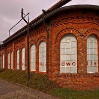 "DELMENHORST: ""Industriemuseum NORDWOLLE"" (Industry museum NORDWOLLE) • 04-2011, Дельменхорст"