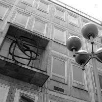 60er Jahre im Katteppeln, Брауншвейг