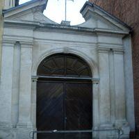 Braunschweig, Tor zur Grundschule Friesenstr., Брауншвейг